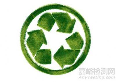 绿色设计产品标准清单(2020年3月更新)
