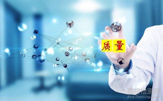 医疗器械信息网_《药物临床试验质量管理规范 (修订草案征求意见稿)》,截止 ...