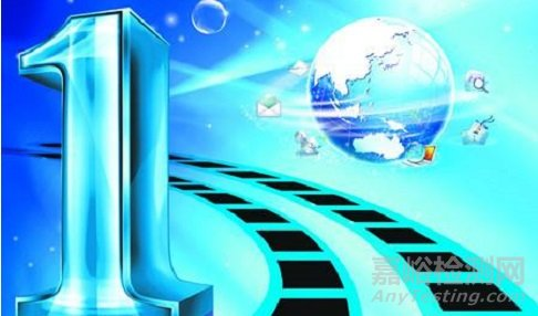 科学技术部职能配置、内设机构和人员编制规定