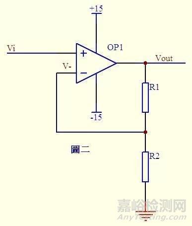 超经典运放电路分析