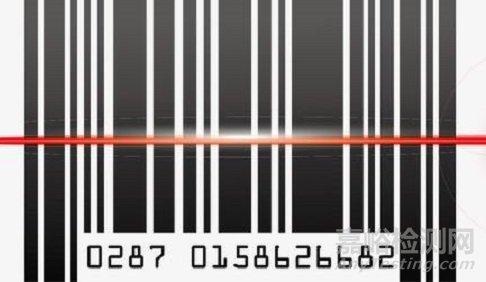 第一批实施医疗器械唯一标识的产品目录正式发布