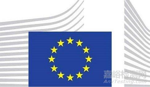 定了!欧盟医疗器械新法规MDR推迟一年实施